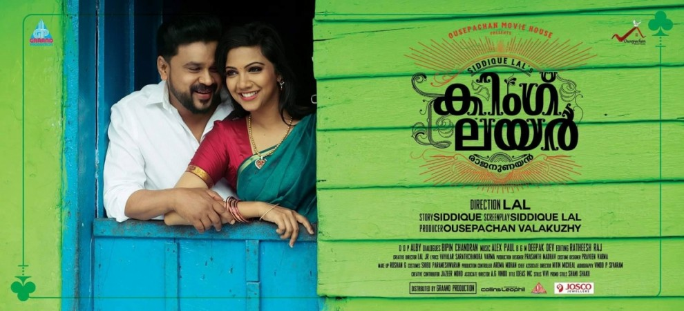 Dileep and Madonna Sebastian in