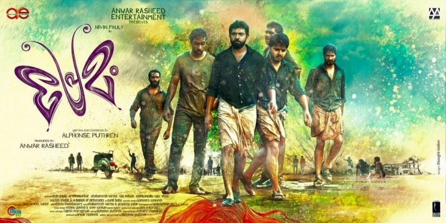 Premam movie poster