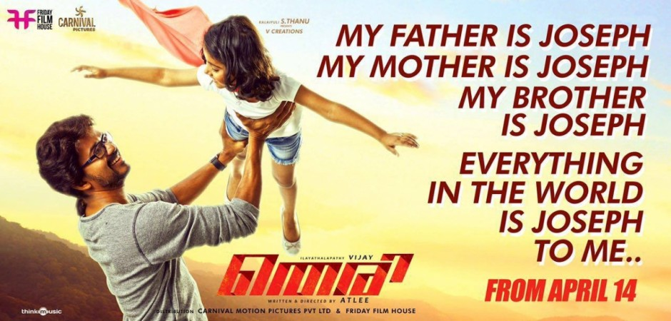 Theri Kerala box office collection report