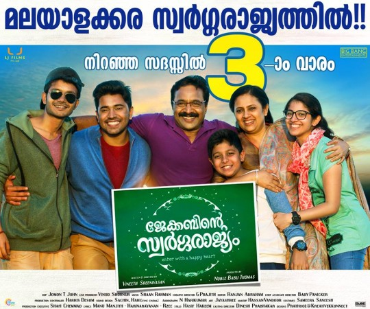 Jacobinte Swargarajyam box office collection report