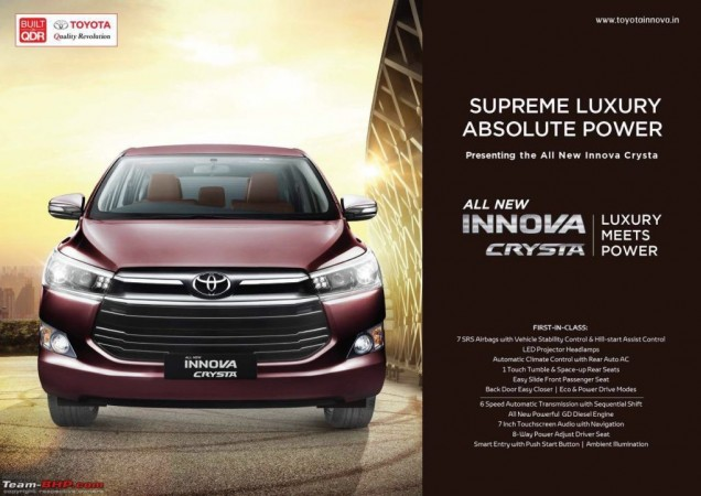 Toyota Innova Crysta is scheduled to be launched in India on 3 May