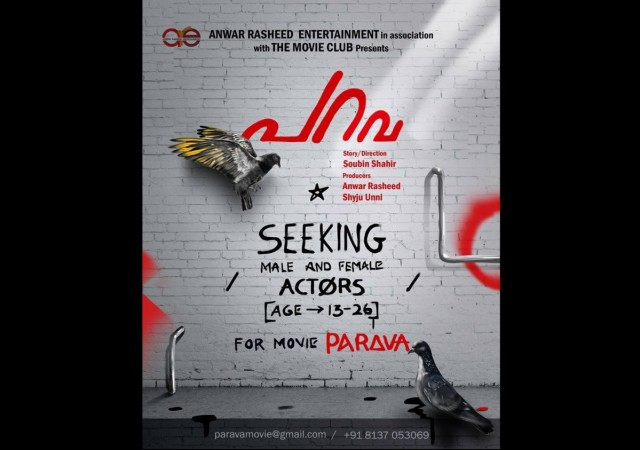 Soubin Shahir to direct 'Parava' [Pictured: Casting call poster of Parava]