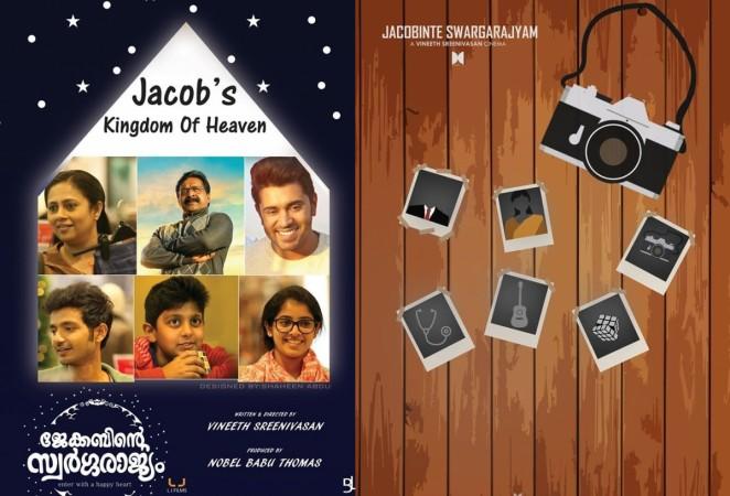 Jacobinte Swargarajyam box office collection report