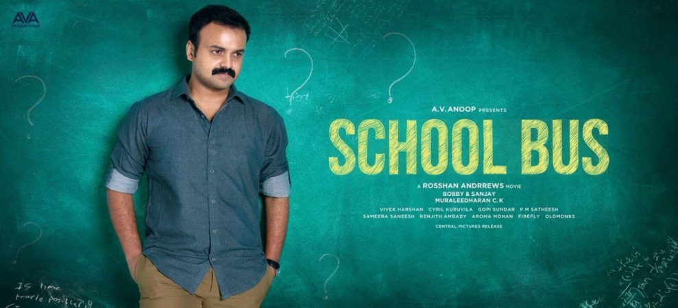 Kunchacko Boban in Rosshan Andrews movie 'School Bus'