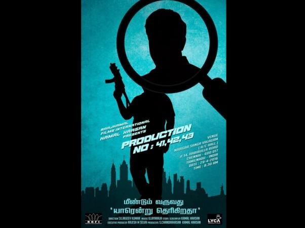 Kamal Haasan-Shruti Haasan movie poster