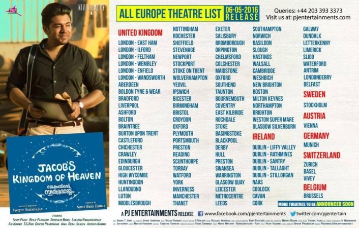 Jacobinte Swargarajyam theatre list in Europe