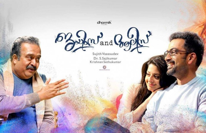Prithviraj Sukumaran, Vedhika and Sai Kumar in James and Alice