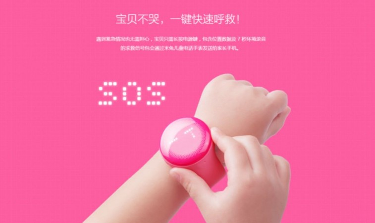 Xiaomi launches affordable smartwatch Mi Bunny for children