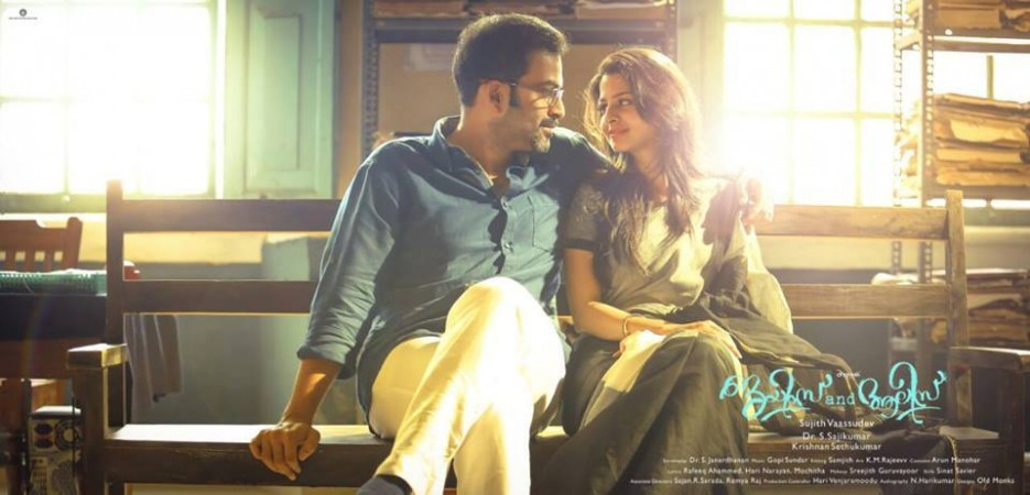 Prithviraj Sukumaran and Vedhika in James and Alice