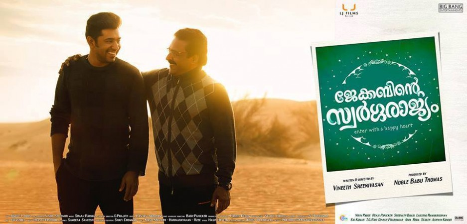 Nivin Pauly and Renji Panicker in 'Jacobinte Swargarajyam'