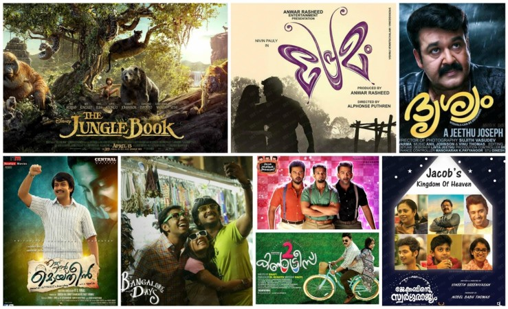 Top movies at multiplexes in Kochi