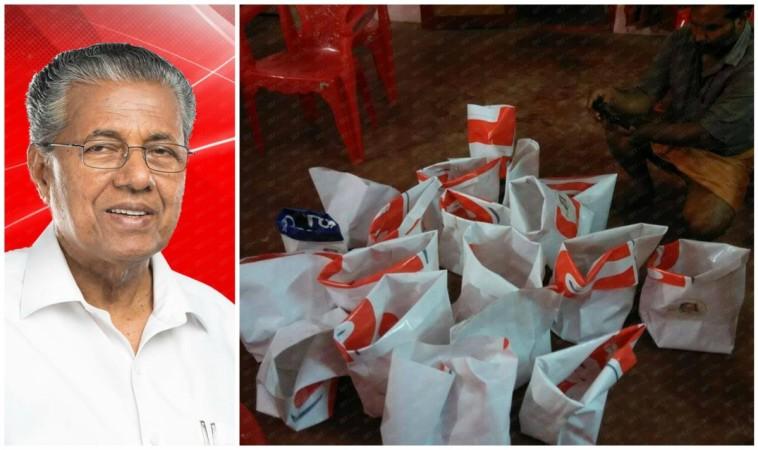 Pinarayi Vijayan initiates go green campaign