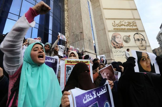 Egypt women