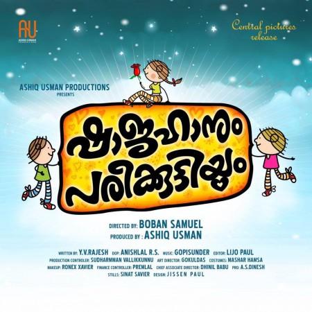 Shajahanum Pareekuttiyum' movie poster