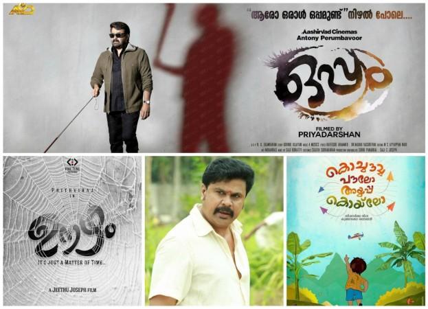 Onam 2016 releases