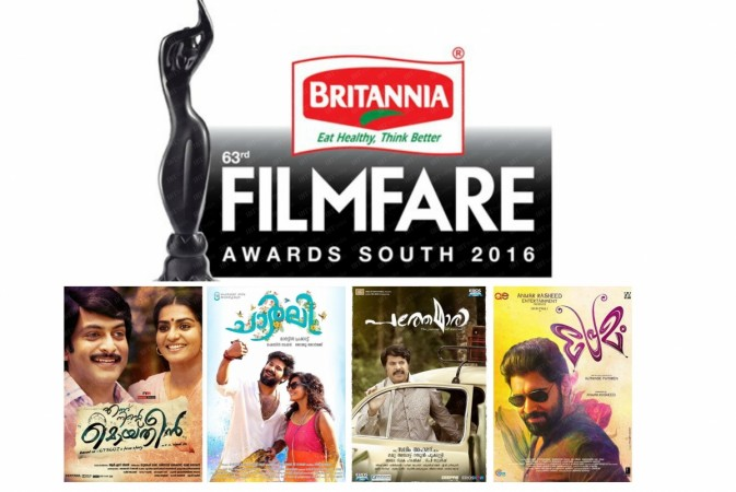 63rd Filmfare (Malayalam) Award nominations