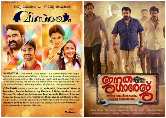 Mohanlal's roles in 'Manamantha' and 'Janatha Garage' revealed