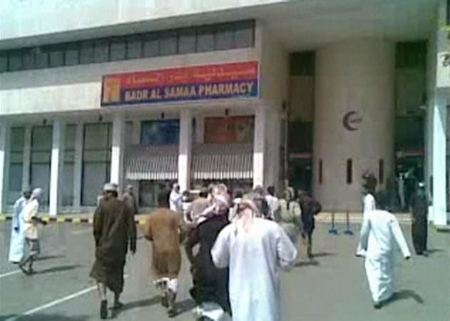 Oman's Hospital