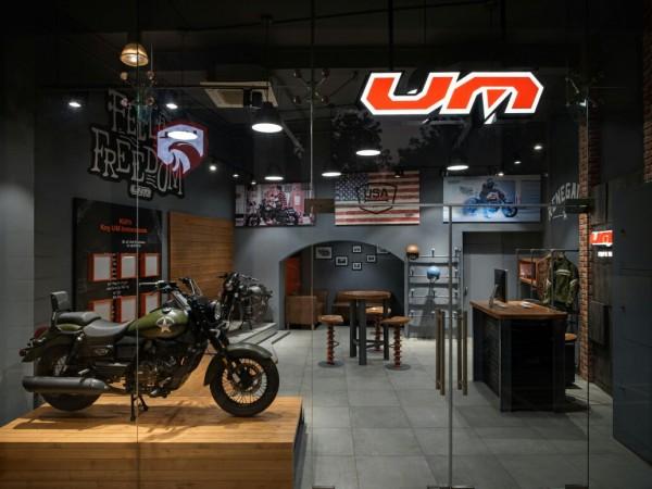 UM Motorcycles Delhi