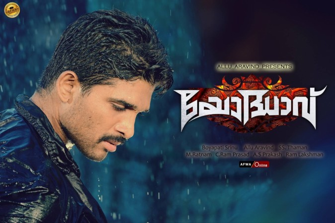 Yodhavu box office collection