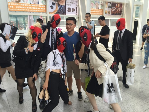 Comic Con Beijing