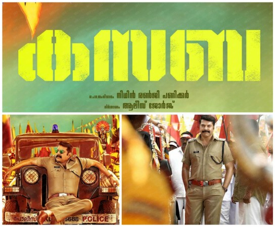 Mammoootty's 'Kasaba' will be released in July