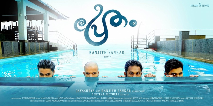 Pretham movie poster