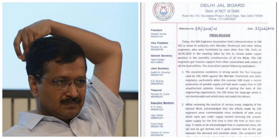 delhi jal board arvind kejriwal water woes scam