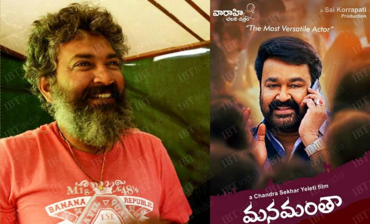 SS Rajamouli all praise for 'Manamantha'