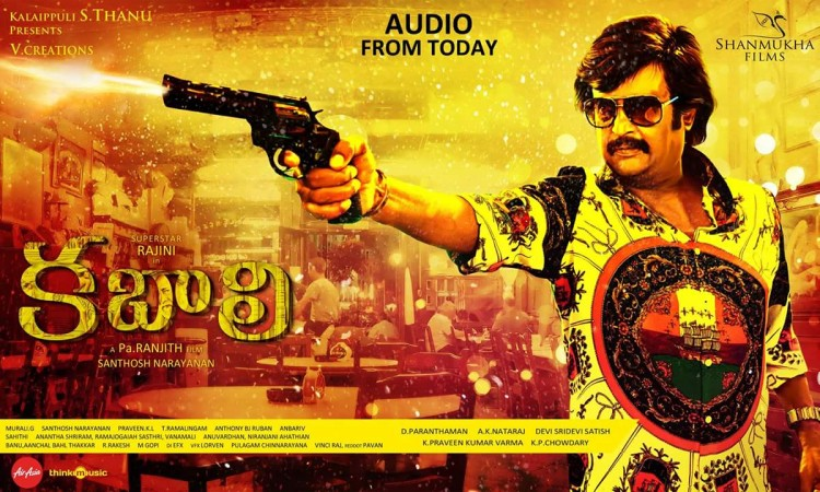 Kabali Telugu audio poster