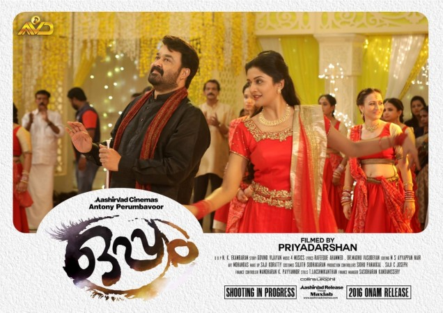 Mohanlal and Vimala Raman in 'Oppam'