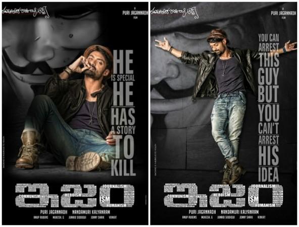 Nandamuri Kalyan Ram first look posters