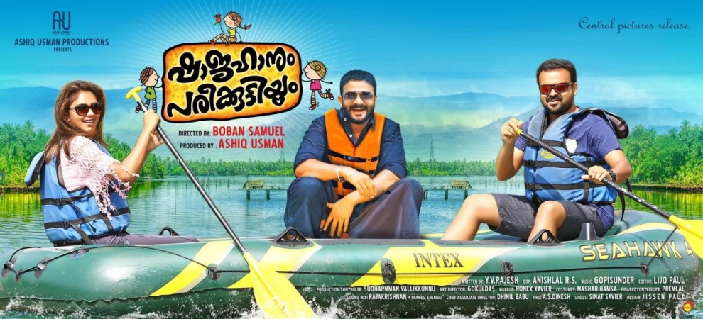 Shajahanum Pareekuttiyum' movie poster