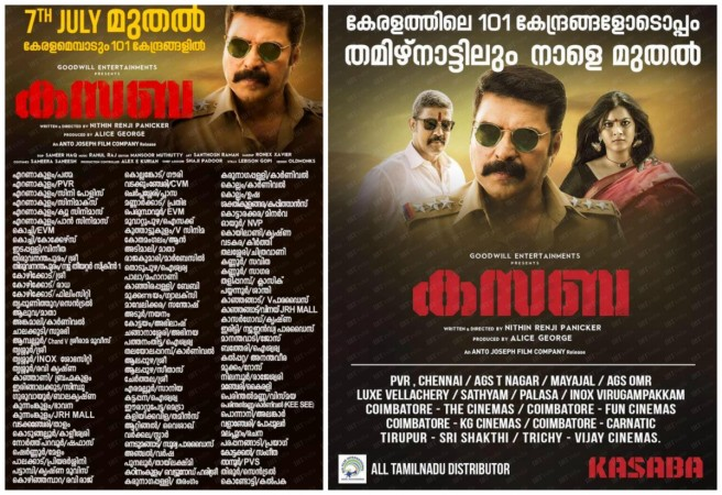 Kasaba Kerala Theatre List