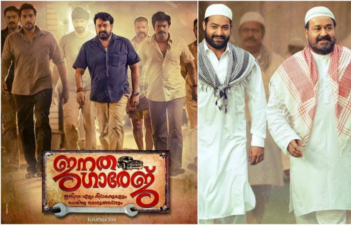 'Janatha Garage' Malayalam teaser gets good audience response