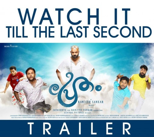Watch Pretham trailer