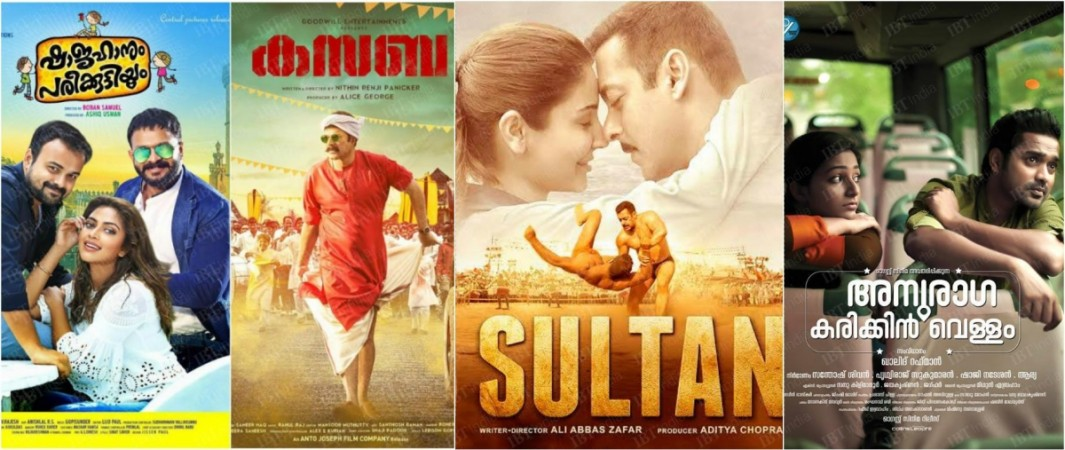 Eid Releases 2016: Box office collection report from Kochi Multiplexes