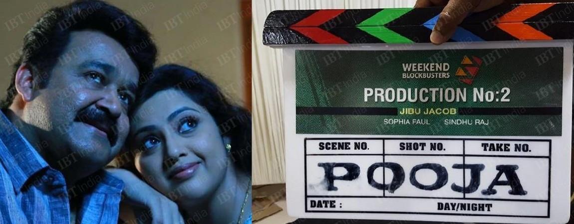 Mohanlal-Meena movie starts rolling