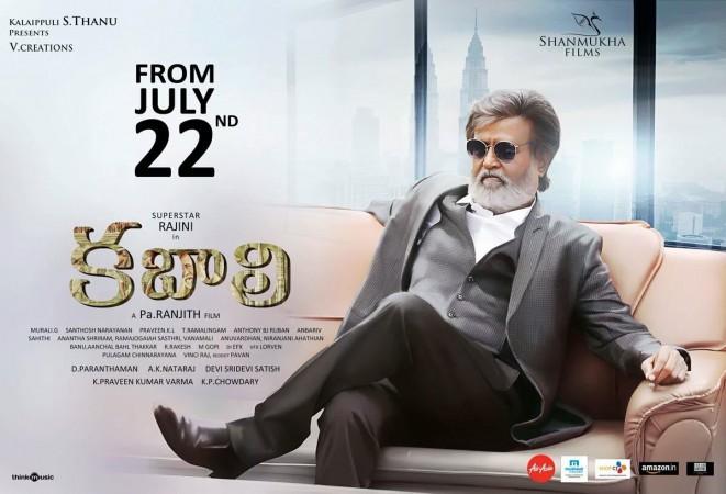 Rajinikanth's Kabali Telugu version poster