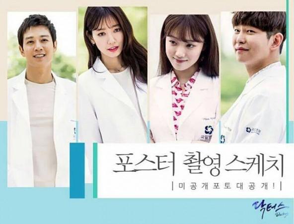 دانلود سریال doctors