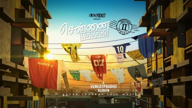 Venkat Prabhu's 'Chennai 600028 II Innings' teaser released