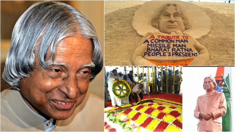 APJ Abdul Kalam 1st Death Anniversary