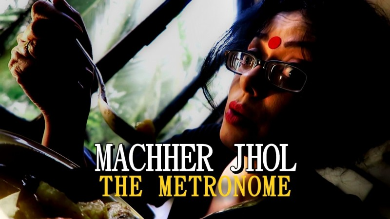 Watch the 'Macher Jhol' video Bengalis are going gaga over