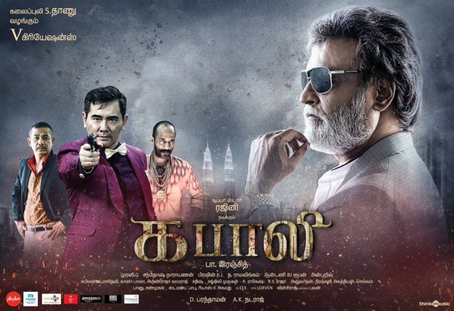 Kabali Kerala Box Office Collection Report