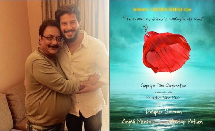 Dulquer Salmaan, Pratap Pothen and Anjali Menon's movie shelved