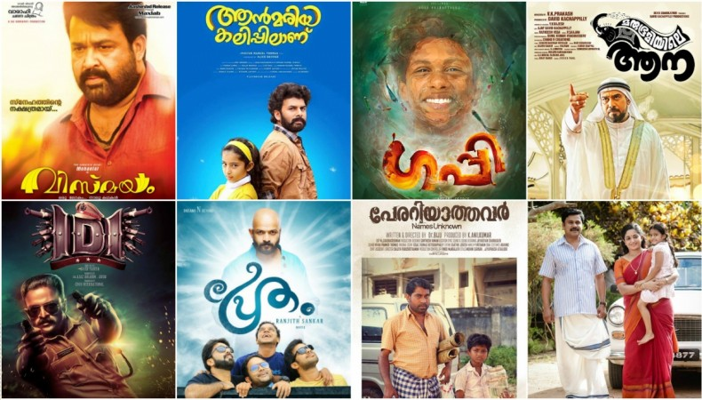 August Malayalam releases