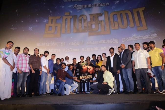Vijay Sethupathi, Tamannaah's 'Dharmadurai' trailer and audio launch