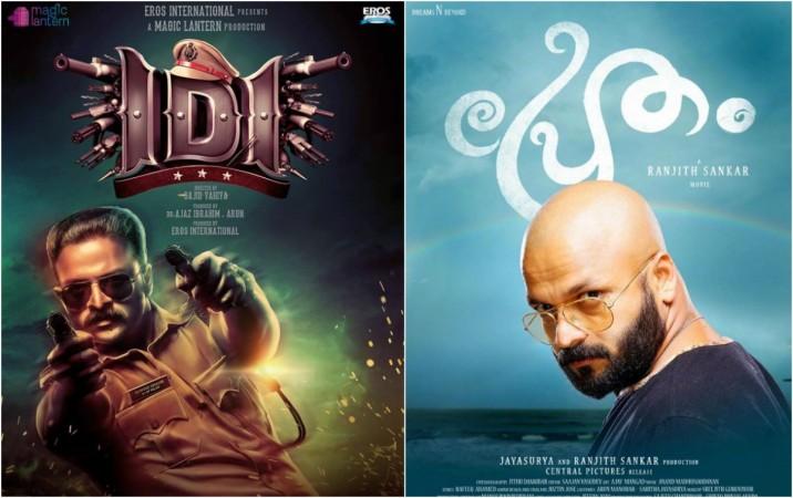Jayasurya movies