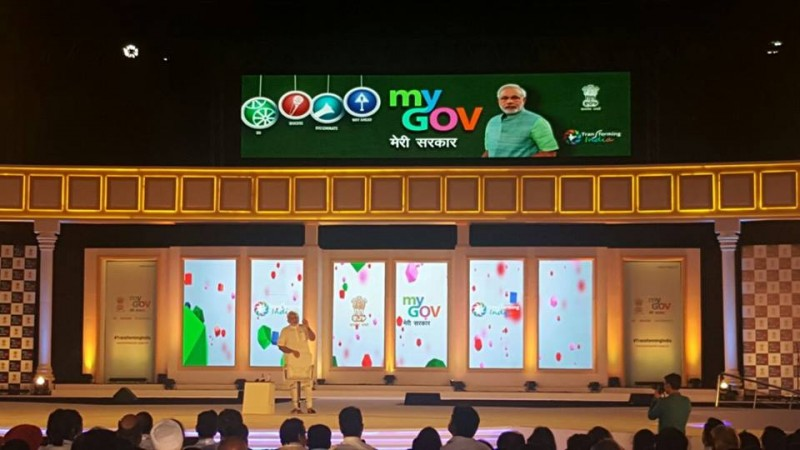 Prime Minister Modi, MyGov.in,