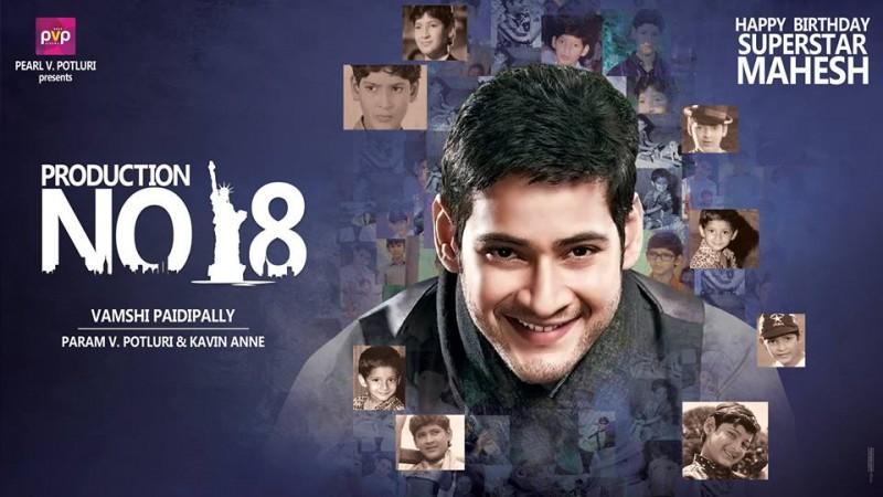 Mahesh Babu's 41st birthday poster